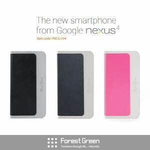 [포레스트그린] Nexus4 Flip cover FHCG-104