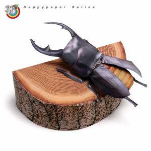 [해피페이퍼] 왕사슴벌레와 참나무