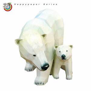 [해피페이퍼] 북극곰