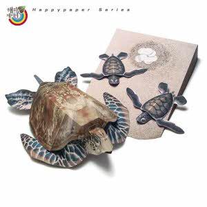[해피페이퍼] 바다거북
