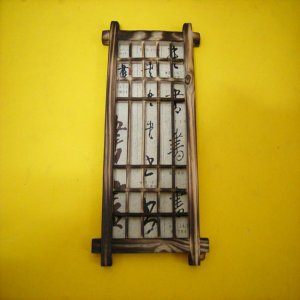 만들기재료/꾸미기재료/나무문살(C)직사각형