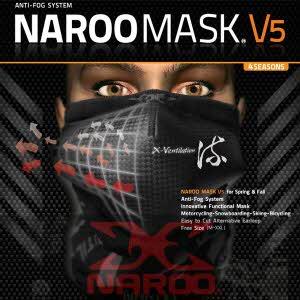 [나루] 마스크 V5 - 사계절용