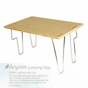 [헤이젠] 사이드 테이블