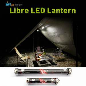 [SM LED] Libre LED Lantern LB-50/LB-100 충전용 캠핑등 / 야외전원 / 방수