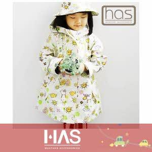 [해즈 HAS] 아동 양이와 달팽이 레인코트 우의 HS13KCC11