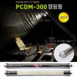 [SM LED] PCDM-300 캠핑등 / 방수