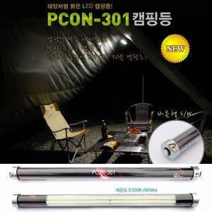 [SM LED] PCON-301 캠핑등 / 방수