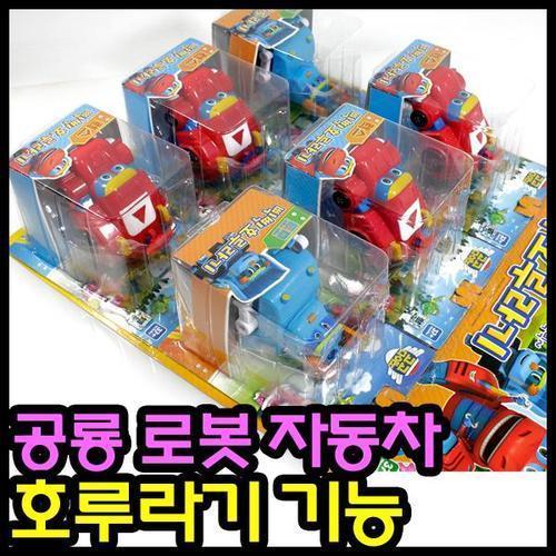 5000 로봇 공룡 구조대 고고다이노 호루라기 어린이선물