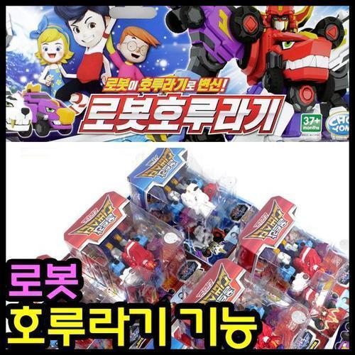 5000 로봇 호루라기/목걸이호루라기 호각