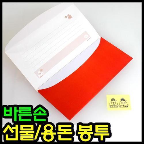 1000 선물봉투(바른손)/선물포장 포장재료