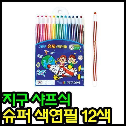 3500 슈퍼색연필12색 지구색연필 유치원 초등학교입학선물