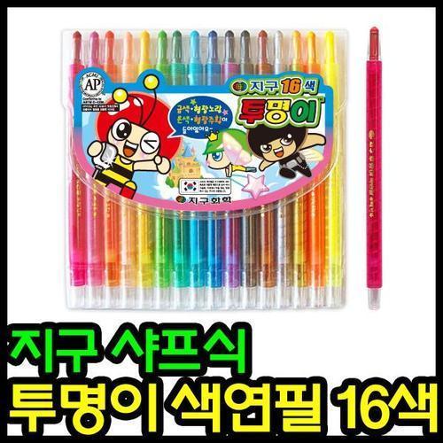 6000 투명이 색연필 16색(지구화학)/색연필세트 16색색연필