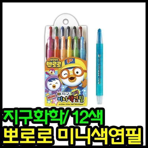 아이윙스 3500 지구 뽀로로 미니색연필 12색 샤프식