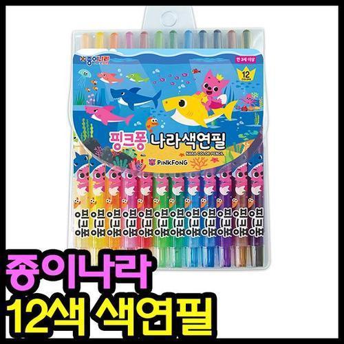 4500 색연필 12색 (핑크퐁 종이나라)/샤프식색연필 색연필12색