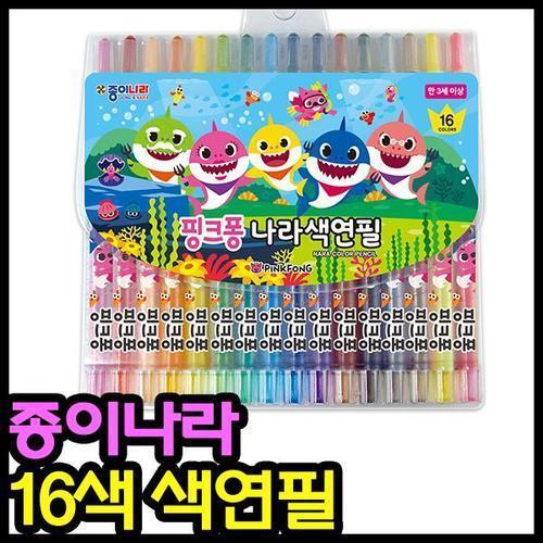 5500 색연필 16색 (핑크퐁 종이나라)/샤프식색연필 색연필16색