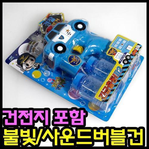 10000 경찰차 버블건 비누방울 비눗방울 어린이선물