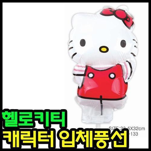3000 캐릭터풍선 키티/풍선캐릭터 파티풍선 파티용품