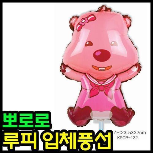 3000 캐릭터풍선 루피/풍선캐릭터 파티풍선 파티용품