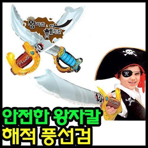 2000 캐릭터풍선 왕자검/풍선캐릭터 파티풍선 파티용품