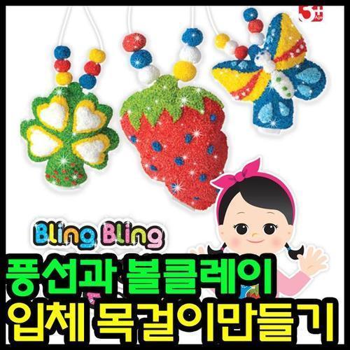 엘리 목걸이 3종 풍선/풍선캐릭터 파티풍선 파티용품