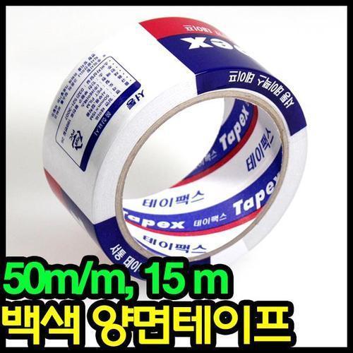 강력 양면 테이프 50mm x 15m/서통 박스테이프