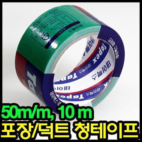 청테이프 50mm x 10m/서통 청색테이프 박스테이프