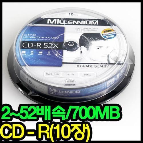 밀레니엄 CD-R 52X(700MB,10P)/씨디 공CD 공시디