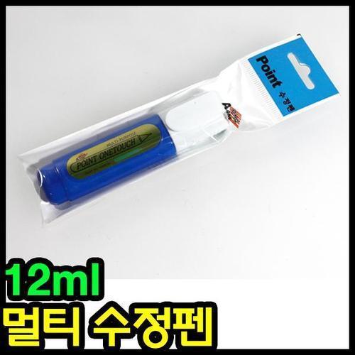 2000 포인트 수정펜 12ml / 수정액 수정테이프