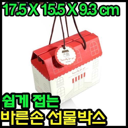 1800 diy 기프트박스(바른손)/선물포장 포장박스