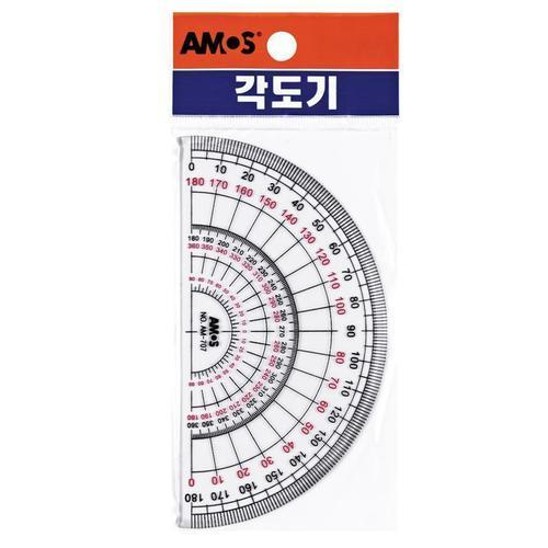 500 각도기 아모스 각도기세트 학용품 수학준비물