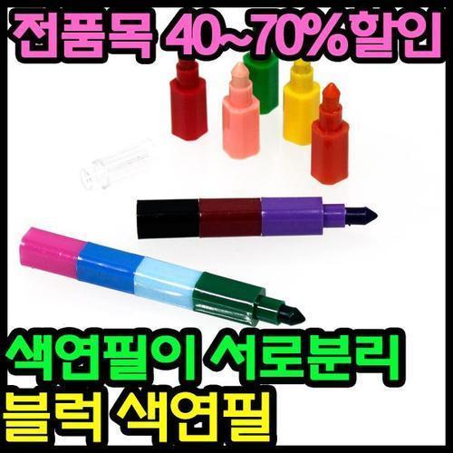 아이윙스 1000 키다리 블럭색연필 한자루에 12컬러