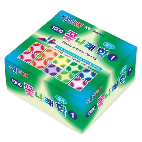 1000 종이나라 꽃나래 학접기1 색종이 종이접기