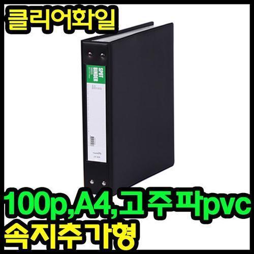 13000 자료집 100p-hmf/서류보관함 서류철