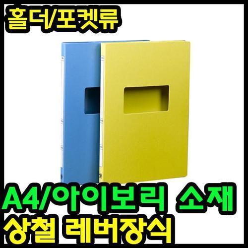 1500 종이진행 정부화일 2개입 / hmf 진행화일 파일 화일 서류철