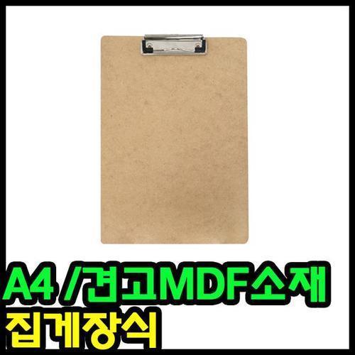 2000 mdf 클립보드 a4-hmf/우드보드 우드클립보드
