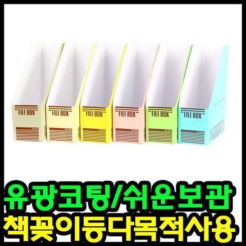 1500 a4 종이화일박스 5개입 종이문서보관함 서류보관함