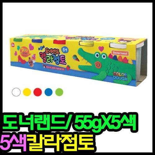 3000 칼라점토 5색(도너랜드)/점토 색상점토 지점토