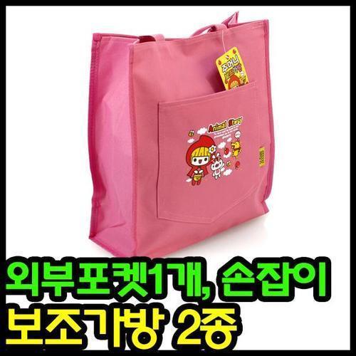 4000 주머니보조가방 신발주머니 초등학교 초등학생 보조가방 실내화가방