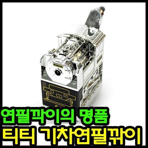 35000 하이샤파 연필깎이 연필깍기 초등학교 입학선물