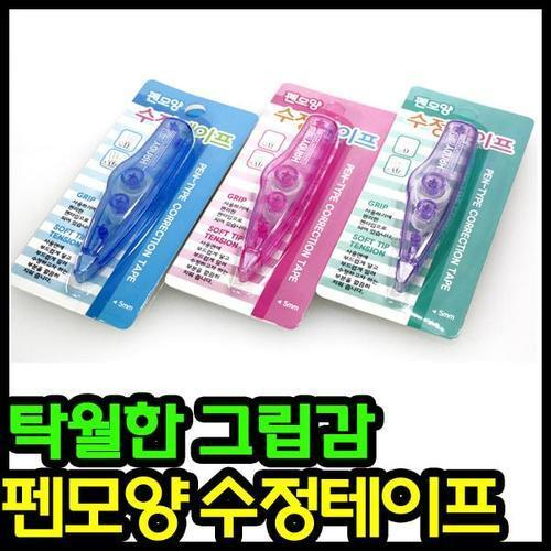 1000 펜모양 수정테이프/화이트 플러스 수정액 리필