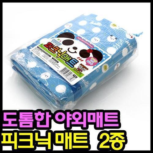 피크닉매트/매트 돗자리 소풍매트 어린이매트 돗자리