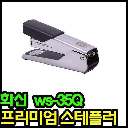 7000 스템플러 ws-35q 프리미엄 스마트 메탈 스테플러 화신 스테이플러 호치케스