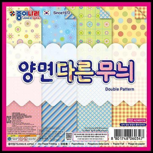 1500 양면다른무늬 색종이 20매 종이나라 종이접기