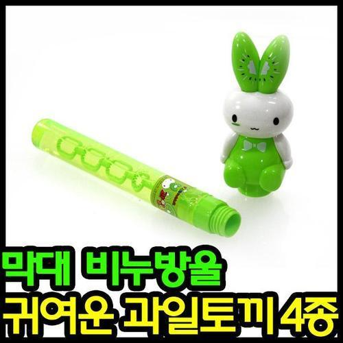 토끼 비누방울(16개입) 비눗방울 버블건 어린이선물