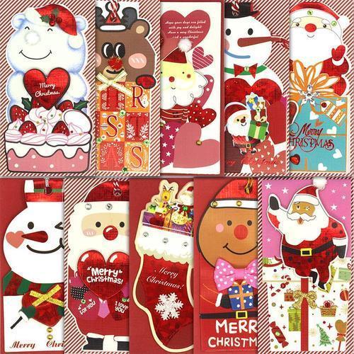 크리스마스카드 입체카드 20장 성탄절 단체선물