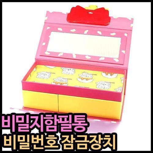 5000 쿡독 비밀지함 필통/학용품 사각 하드케이스