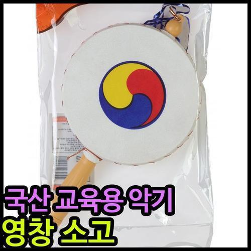 10000 영창 소고/리듬악기/교육용 악기