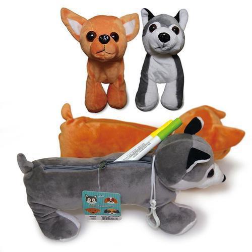 8000 애니멀필통 강아지 봉제필통 학용품 어린이선물