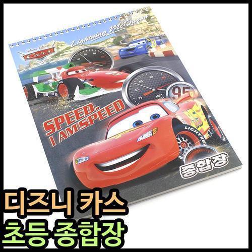 1000 초등학생공책 디즈니 카스 종합장 10권 초등학교노트