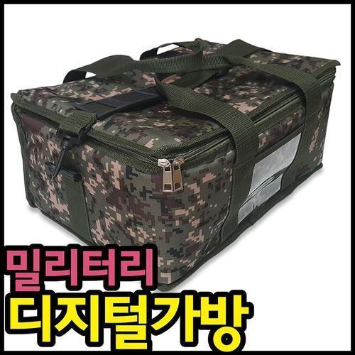 밀리터리 가방 b2 디지털무늬 다용도 캠핑가방 여행가방